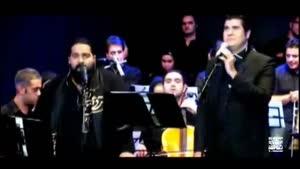 کنسرت مشترک سالار عقیلی و رضا صادقی