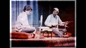 اجرای استثنایی و بی نظیر اساتید موسیقی اصیل ایرانی ذوالفنون و شجریان