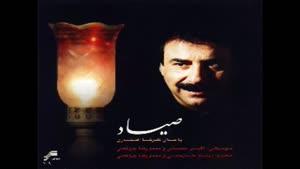 علی رضا افتخاری - آلبوم صیاد - پارت ۲