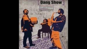آهنگ آخر قصه از گروه دنگ شو