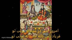بزم شاعران ـ شجریان، ملک، صارمی و افتتاح
