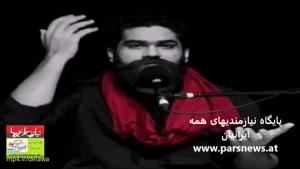 آهنگ رویای بی تکرار علی زند وکیلی
