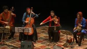 کنسرت همایون شجریان و گروه همنوازان حصار - بخش سوم