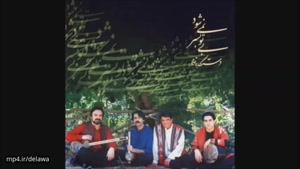 آلبوم کامل بی تو بسر نمیشود ـ محمدرضا شجریان
