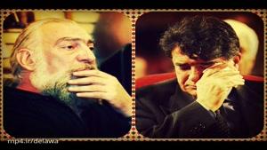 ساز و آوازی ناب در آواز دشتی ؛ پرویز مشکاتیان و محمدرضا شجریان