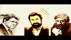 شیدایی ؛ پرویز مشکاتیان ، محمدرضا شجریان و ناصر فرهنگ فر