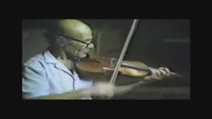 استاد محمود ذوالفنون - بداهه نوازی ویولن در افشاری - قسمت ۱