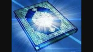 دکتر حسین الهی قمشه ای - قرآن