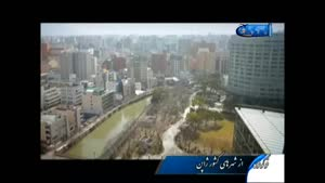 جاذبه های فوکوئوکا در ژاپن