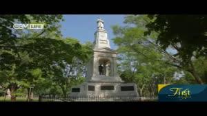 جاذبه های توریستی و مکان های دیدنی شهر بوستون
