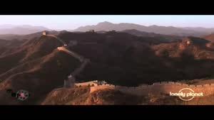 جاذبه های توریستی کشور چین - دیوار چین