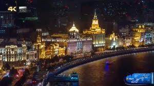 مناطق دیدنی و توریستی شانگهای
