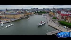 جاذبه های توریستی شهر استکهلم