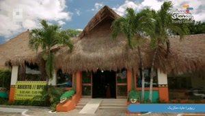 مکانهای تفریحی ریویرامایا در مکزیک
