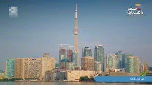 مکانهای دیدنی شهر تورنتو در کانادا