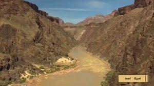 آمریکا از آسمان قسمت هشتم ایالت آریزونا