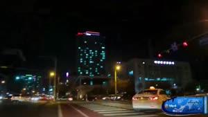 دیدنی های شهر دایجونگ در کره جنوبی