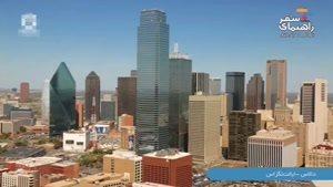 مکانهای دیدنی دالاس در ایالت تگزاس