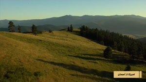 آمریکا از آسمان قسمت نهم شهر مونتانا
