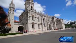 جاذبه های توریستی کشور پرتغال