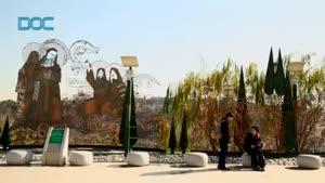 یک روز در تهران قسمت اول