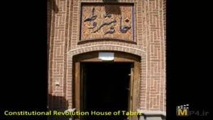 مکان ها و چشم انداز های تبریز