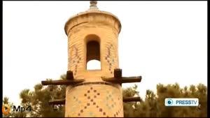 جاذبه های گردشگری اصفهان قسمت ۹