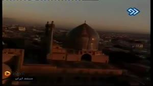 دیدنی های شهر اصفهان قسمت ۱