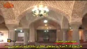شهرستان سراسکند - هشترود - آذربایجان