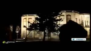جاذبه های توریستی اصفهان