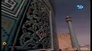 دیدنی های شهر اصفهان قسمت ۷