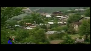 روستای خارخون از توابع شهرستان ساری