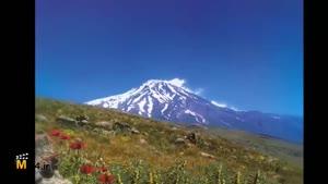 رشته کوه البرز - قله دماوند