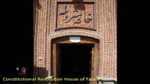 جاذبه های گردشگری شهر تبریز