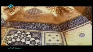 دیدنی های شهر مشهد قسمت 4
