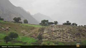 مناظر و طبیعت استان خوزستان