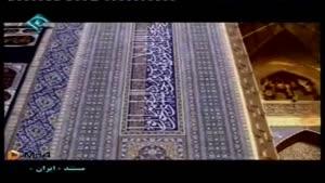دیدنی های شهر مشهد قسمت 7