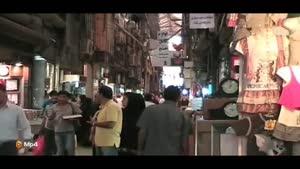 بازار و كاخ گلستان - شهر تهران