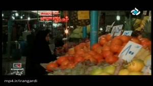 """مستندی درباره محله های تهران """"بازار ری"""""""