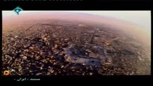 دیدنی های شهر مشهد قسمت 5