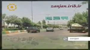 آذربایجان زیبا ، شهر ابهر زنجان