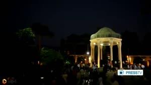 دیدنی های شهر شیراز قسمت ۴