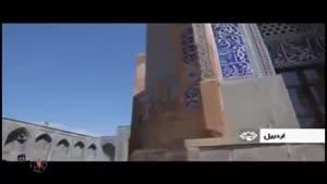 جاذبه های توریستی و گردشگری استان اردبیل