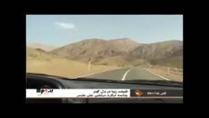 طبیعت زیبا در دل کویر - چشمه آبگرم مرتضی علی طبس