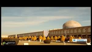 ایران ، استان اصفهان ، میدان نقش جهان