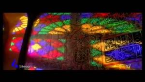 جاذبه های توریسیتی شهر شیراز