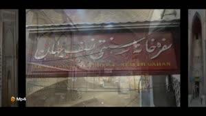 دیدنی های شهر اصفهان