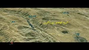 جاذبه گردشگری شیوند در استان خوزستان