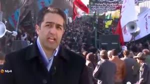 مشهد - شهر بهشت ۲۰۱۵