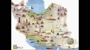 روستای بی نظیر در دل کویر ایران!